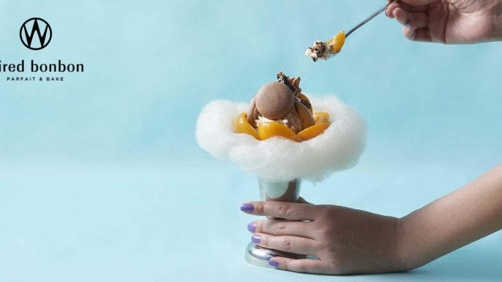 ヴィーガンスイーツが美味しい!新宿ルミネのカフェ「wired bonbon(ワイアード ボンボン)」